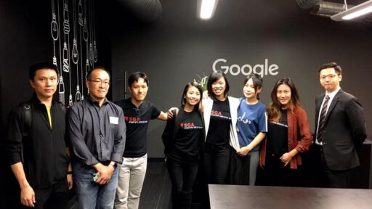 Taiwan Accelerator Demo Day at Google Launchpad